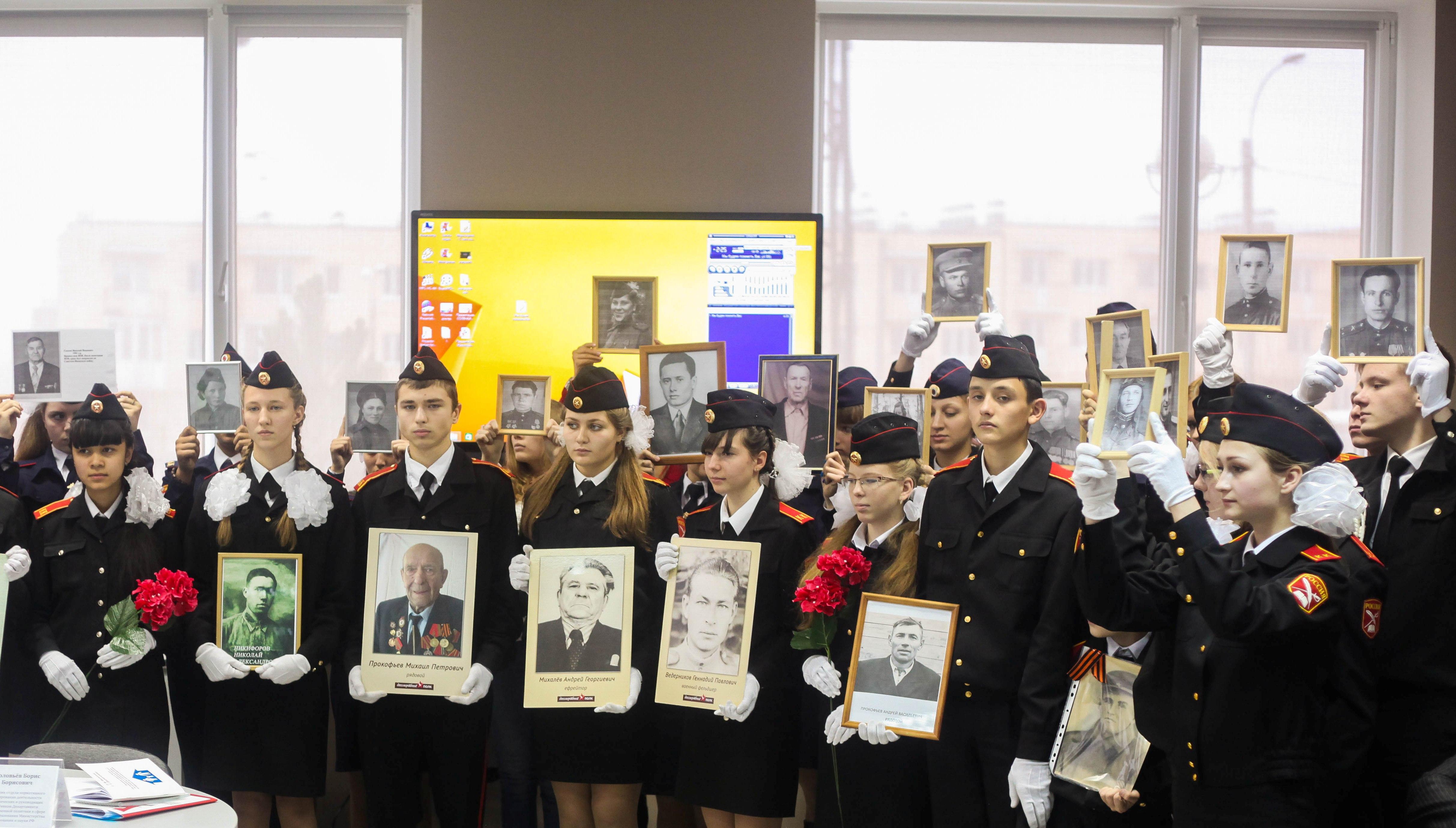 Мероприятия в школе по гражданско патриотическому воспитанию в